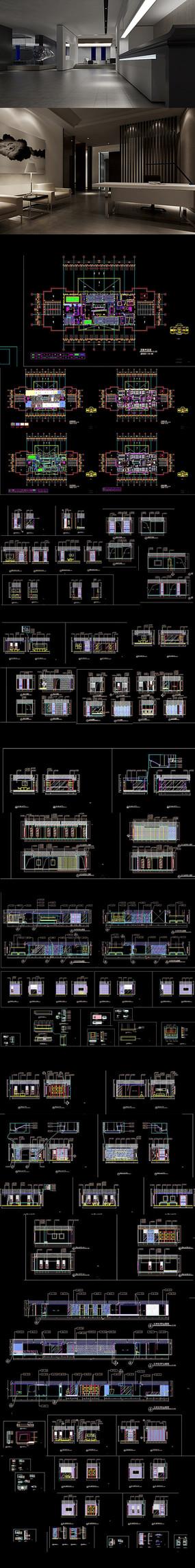 全套办公室CAD图纸