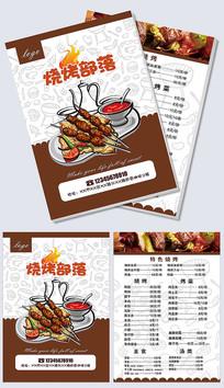 烧烤烤肉餐饮菜单宣传单