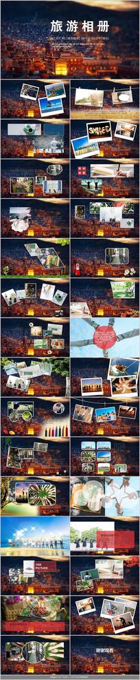城市旅游相册PPT模板