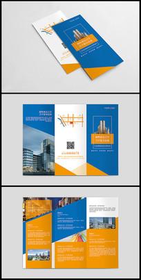 蓝色地产招商宣传三折页设计