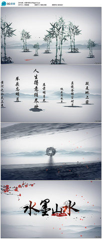 水墨中国风文字logo片头视频