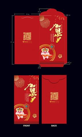 新年贺岁红包袋设计