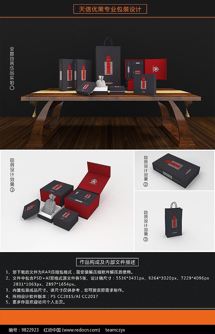 中国古典凤眼菩提佛珠包装盒图片