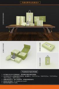 中国古典桃木佛珠手串包装盒
