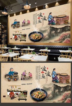 餐饮美食啵啵鱼背景墙