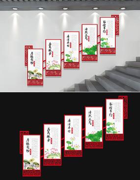 高端廉政楼梯文化墙模板