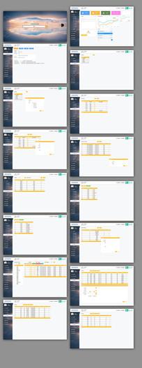 招生管理系统后台UI界面