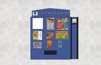 自动报刊售货机