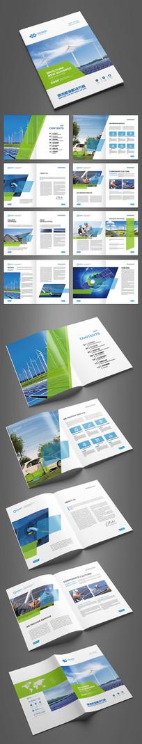 简约蓝色创意能源画册设计模板