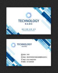 商务科技名片