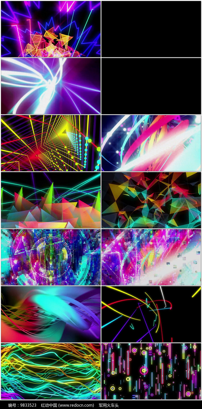vj动感节奏舞曲背景视频图片