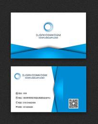 网络科技名片设计