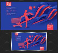 简约创意双11促销宣传海报