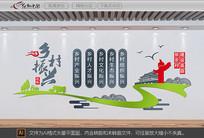 乡村振兴文化墙