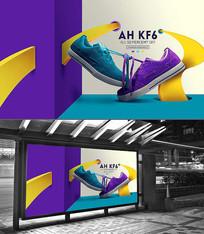 商场超市电商鞋子促销海报