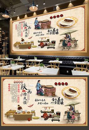 陕西肉夹馍背景墙