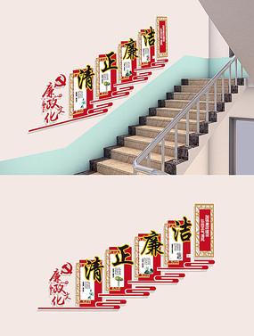 中式古典廉政楼梯文化墙