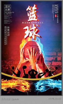 大气篮球宣传海报设计