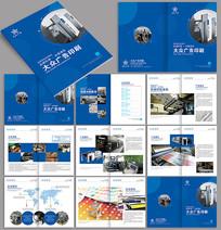 广告印刷公司宣传册