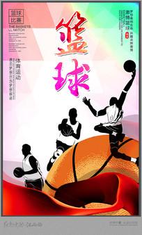 简约篮球宣传海报设计