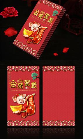 2019猪年喜庆新春新年红包