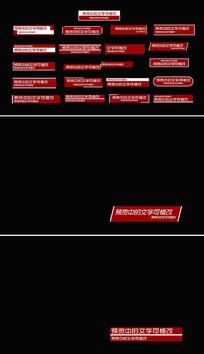 标题文字字幕条视频模板