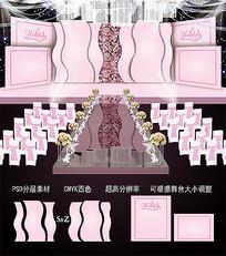 粉色婚礼背景效果图