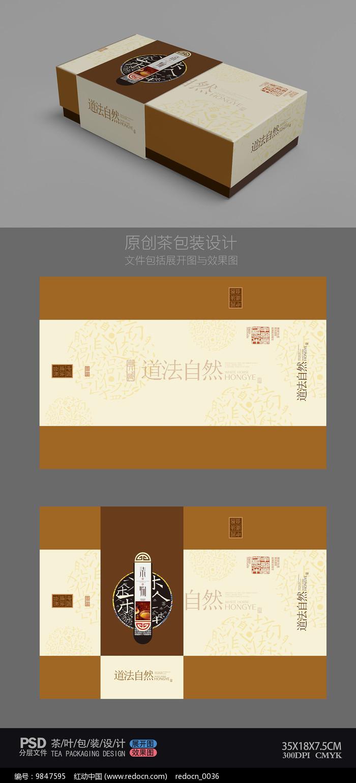 高档茶包装模板图片