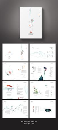 中国风品牌文化宣传画册