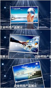 会声会影x8企业科技产品展示视频模板