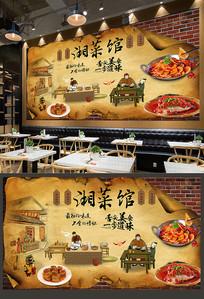 湘菜馆背景墙