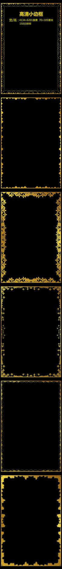 金色高贵欧式边框相框