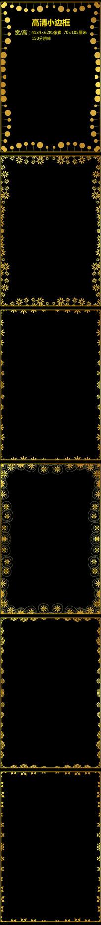 金色欧式花纹边框画框相框