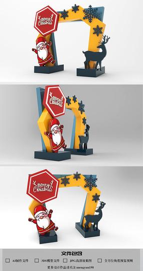圣诞节创意雕塑门头