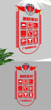 消防知识部队消防文化墙