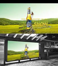 勇于攀登啤酒广告海报