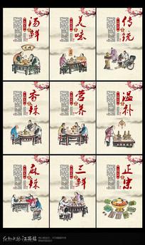 整套中国风创意火锅文化挂画
