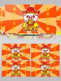 财神猪扔黄金微信小视频AE模板