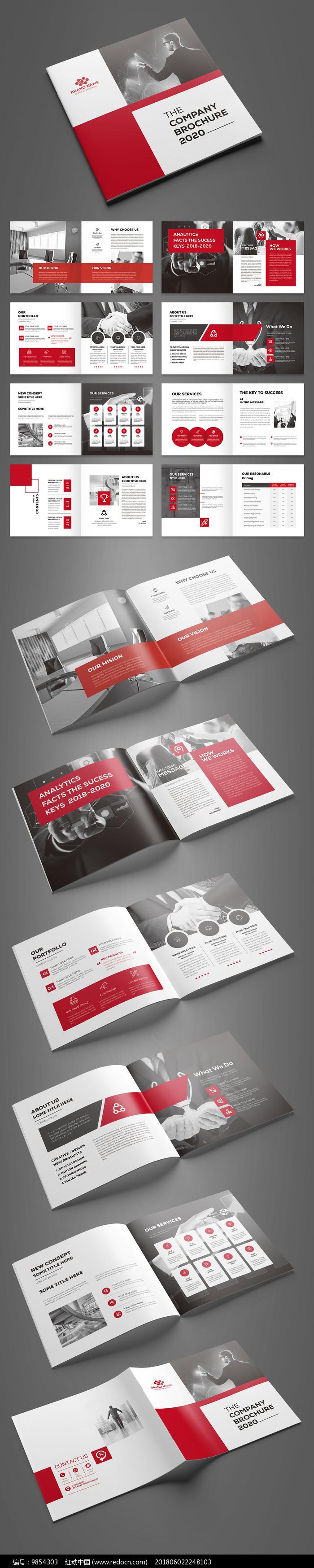 大气红色企业宣传册设计模板图片