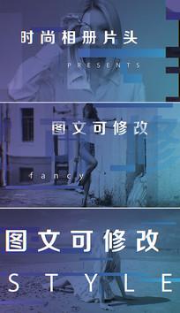时尚写真视频片头AE模板
