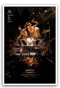 音乐比赛海报模板