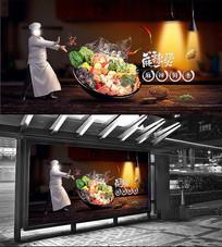 餐饮类麻辣烫海报