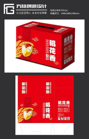 稻花香大米 高档包装设计红色版