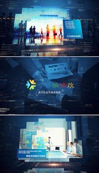 大气科技企业宣传片头模板