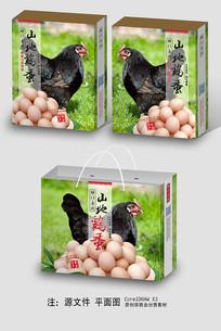 鸡蛋包装礼盒内盒手提袋