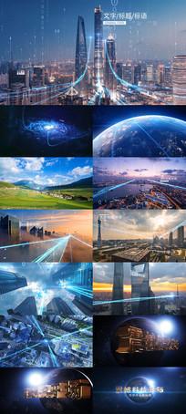 科技感城市宣传片AE模板