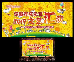 小学生春节海报
