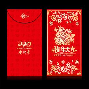 2019猪年大吉喜庆红包