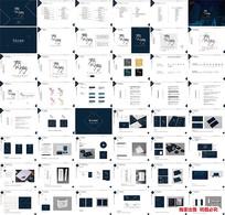 企业商务VI手册
