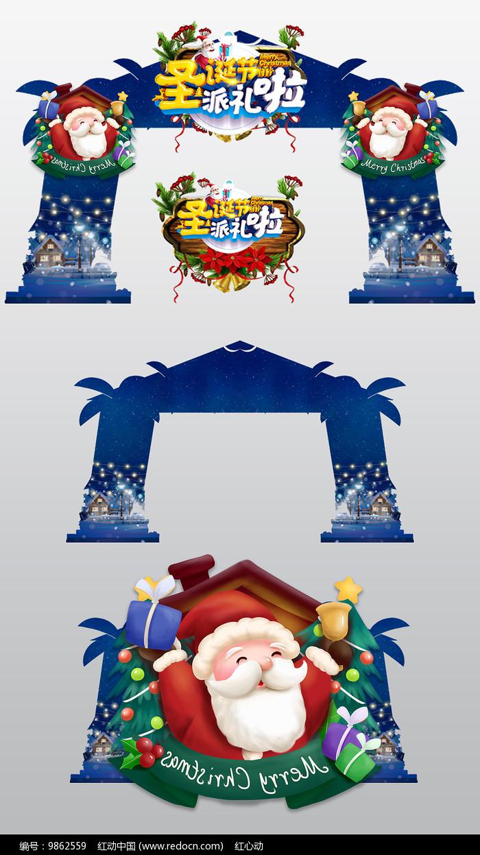 时尚大气雪天圣诞节门头设计图片